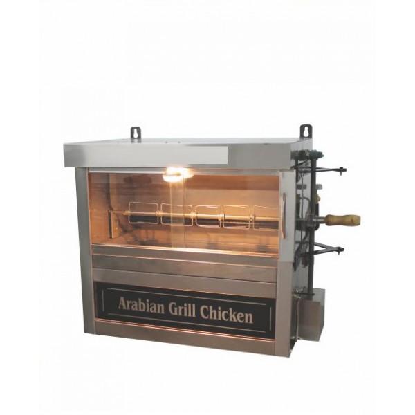 Grill Chicken Machine 5 Birds